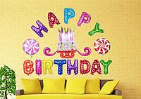 Композиция для празднования Дня Рождения буквы фигура и шары воздушные для гелия и воздуха