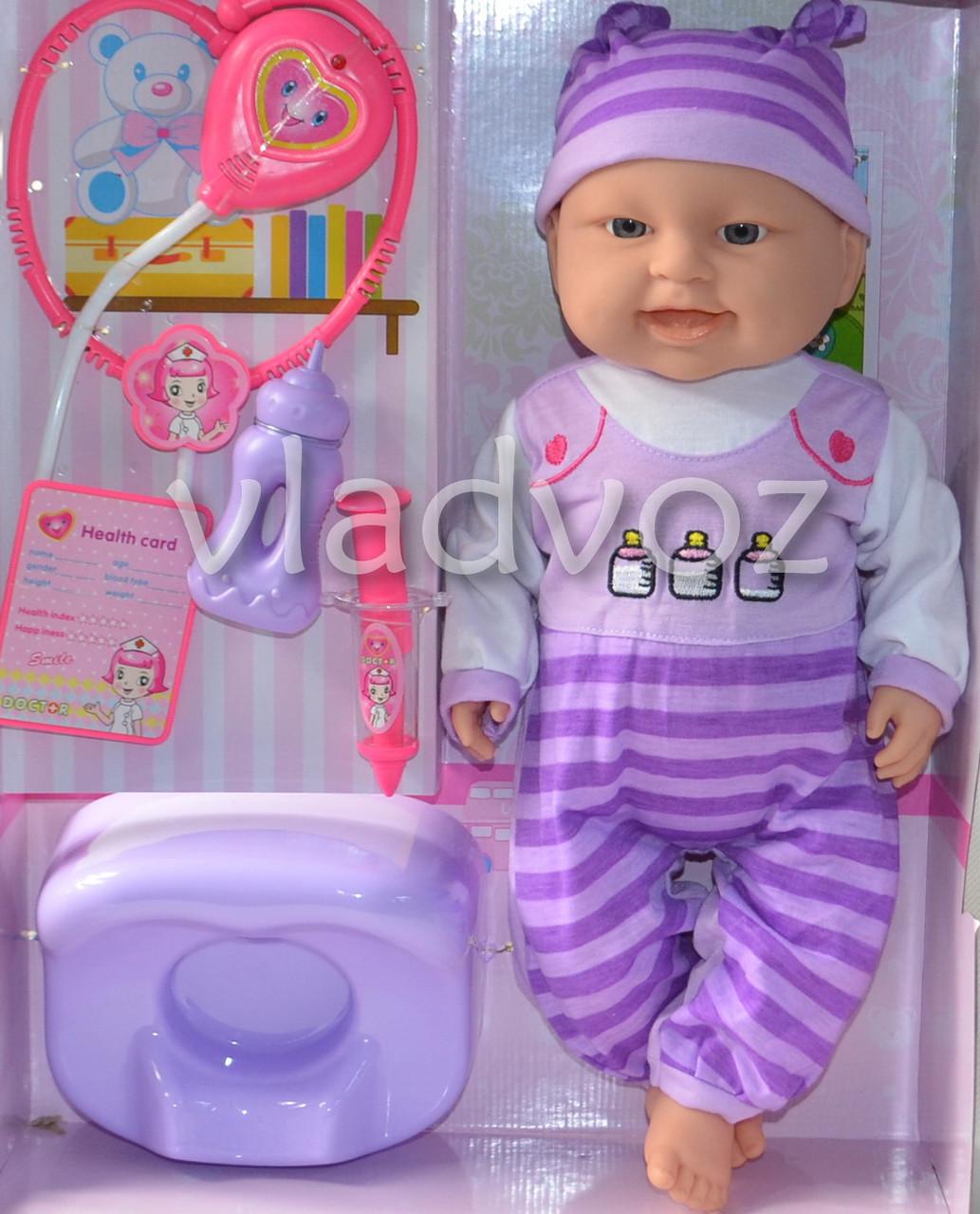 Кукла пупс фиолетовый боди 8 предметов