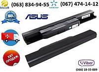 Аккумулятор (батарея) Asus X53S