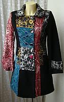 Пальто шикарное красивое р.44 7182