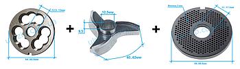 Комплект полунгер R70 с решеткой 2 мм
