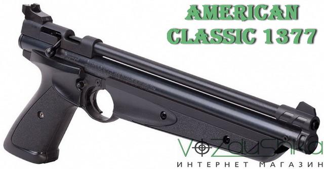 crosman 1377 american classic