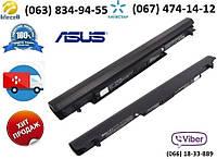 Аккумулятор (батарея) Asus U58CM