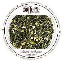 Китайский среднелистовой зелёный чай с цедрой лимона