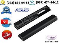 Аккумулятор (батарея) Asus X301U