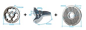 """Комплект нож """"монолит"""" полунгер R70 с решеткой 3 мм для мясорубки"""