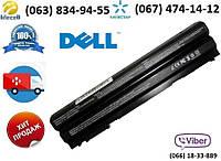 Аккумулятор (батарея) Dell Latitude E5520m
