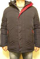 Куртка батал мужская зимняя Remain