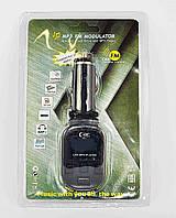 FM-модулятор YS01