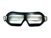 Очки защитные ЗП12у