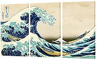 """Модульная картина """"Большая волна в Канагаве"""" 163x99 см"""