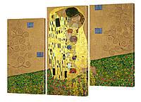 "Модульная картина ""Густав Климт-Поцелуй"" 160x114 см"