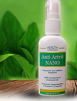 Анти Артрит Нано ( Anti Artrit Nano ) средство для лечения артрита и боли в суставах
