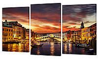 """Модульная картина """"Венеция"""" 160x99 см"""
