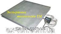 Весы платформенные с нержавеющим покрытием ТВ-4 1т, 1,5т, 2т, 3т, размер платформы 2000х1500 мм