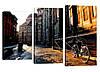 """Модульная картина """"Флоренция. Утро"""" 151x99 см"""