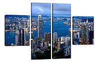 "Модульная картина ""Гонконг. Панорама"" 163x99 см"
