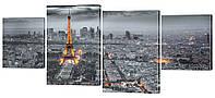 """Модульная картина """"Париж ночью"""" 196x88 см"""