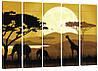 """Модульная картина """"Закат в Африке"""" 324"""