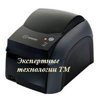 Принтер печати этикеток LK-B30 ВНИМАНИЕ! Актуальные цены на сайте EX-TEH.COM