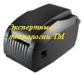 Принтер печати этикеток GP-3150