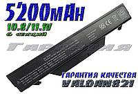 Аккумуляторная батарея HP ProBook 4510s 4515s 4710s 4720s 4510s/CT 4515s/CT 4710s/CT