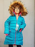 Куртка зимняя подросток на девочку SPEED.A. с нашивками Fashion