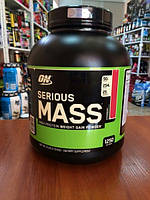 Купить гейнер Optimum Nutrition Serious Mass, 2.72 kg