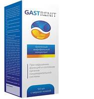 Препарат от расстройства желудка Gastrenit (Гастренит)