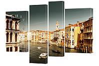 """Часы-модульная картина """"Венеция"""" 160x110 см"""