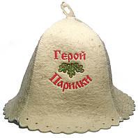 Шапка для бани и сауны из натуральной шерсти - Герой парилки