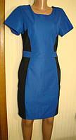 Платье трикотажное синее миди Papaya (размер 46, M)