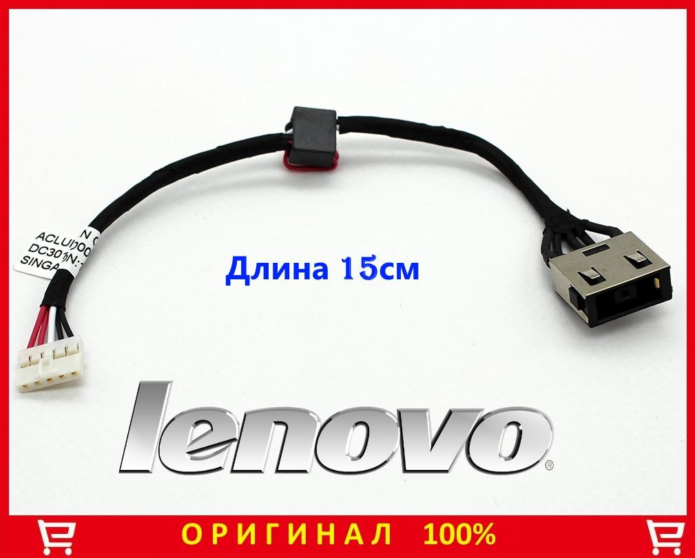 Разъем гнездо кабель, шлейф LENOVO G50 G50-30 G50-45 G50-70 G50-80 G40-70 ОРИГИНАЛ! - разем
