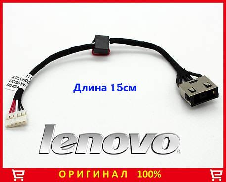Разъем гнездо кабель, шлейф LENOVO G50 G50-30 G50-45 G50-70 G50-80 G40-70 G40 G50 M50-70G ОРИГИНАЛ! , фото 2
