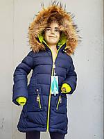 Куртка зимняя на девочку SPEED.A Зажим