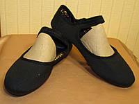 Балетки Miss Fiori (Размер 41)
