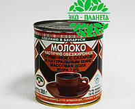 """Молоко сгущенное с сахаром и натуральным кофе; ТД """"Глубокое""""; 380 г."""