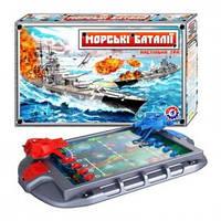Настольная игра морской бой 1110, фото 1