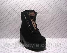 Ботинки женские стильные натуральная замша, фото 3