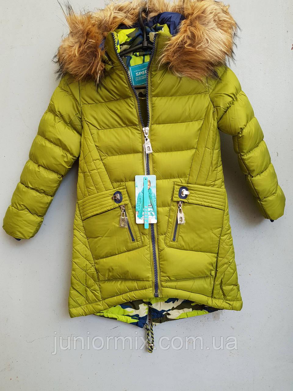 9f5f9bfd51ef Куртка зимняя на девочку SPEED.A Зажим салатовый