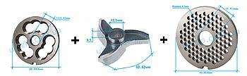 """Комплект нож """"монолит"""" полунгер R70 с решеткой 4,5 мм для мясорубки"""