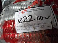 Металлорукав D 22 мм металорукав с протяжкой 50м., фото 1