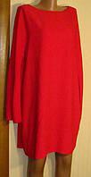 Платье Туника Soon