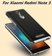 Чехол бампер кожа для Xiaomi Redmi Note 3 / Redmi Note 3 Pro