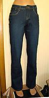 Джинсы женские Esmara (Размер 48 (М))