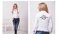 Рубашка 1337 тер $ только белая, фото 1
