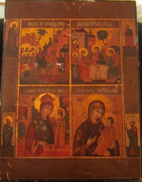 Четырехчастник вход Господень в Иерусалим Троица Тихвинская  Богородица Богоматерь неувядаемый цвет