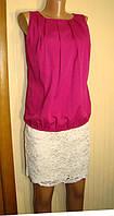 Блузка женская M&Co Индия (размер 46 (M))