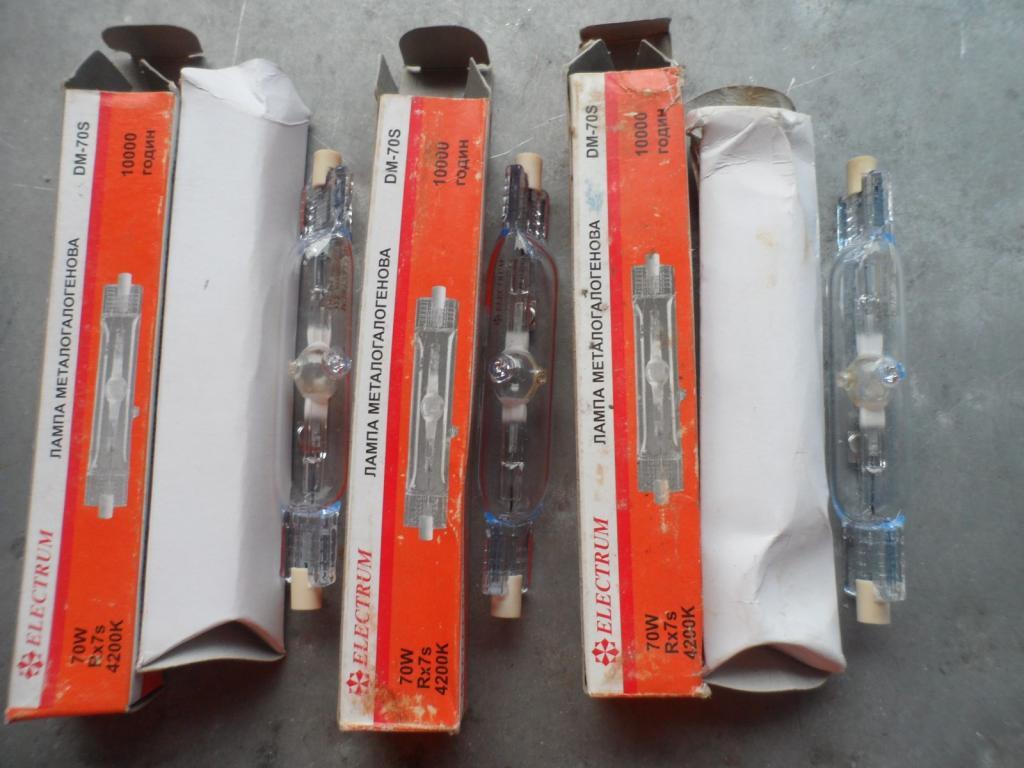 Electrum Rx7s 70w МГЛ 70w Лампа металлогалогенная