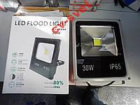 Светодиодный прожектор 30w LED прожектор СВДТ